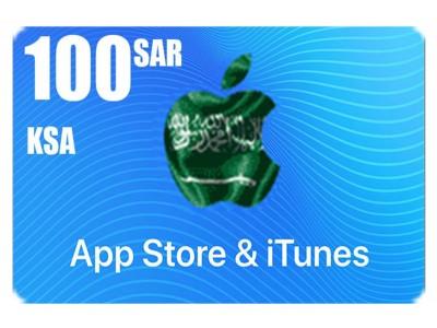بطاقة أيتونز 100 ريال للستور السعودي
