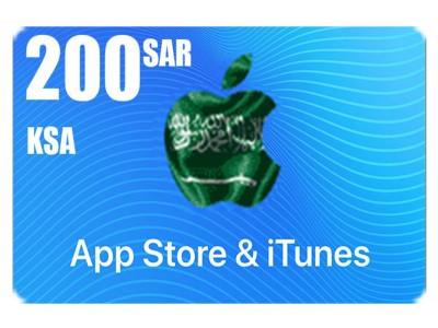 بطاقة أيتونز 200 ريال للستور السعودي