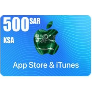 بطاقة أيتونز 500 ريال للستور السعودي