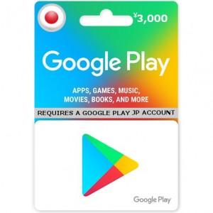 جوجل بلاي 3000 ين ياباني