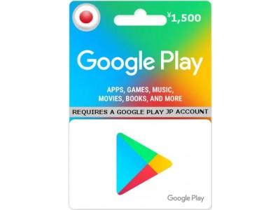 جوجل بلاي 1500 ين ياباني