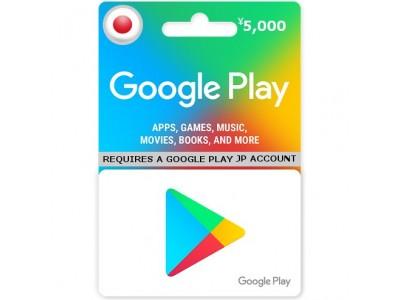 جوجل بلاي 5000 ين ياباني
