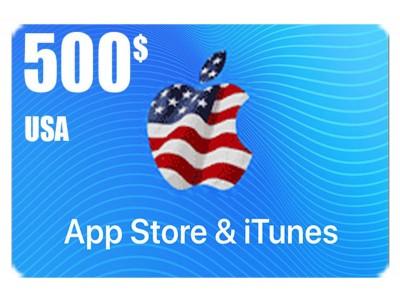 بطاقة أيتونز 500 دولار للستور الأمريكي