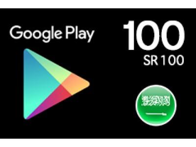 جوجل بلاي 100 ريال سعودي