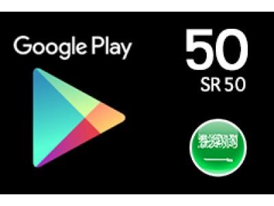 جوجل بلاي 50 ريال سعودي