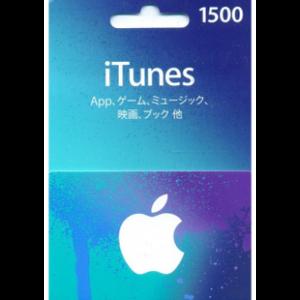 بطاقة ايتونز 1500 ين ياباني