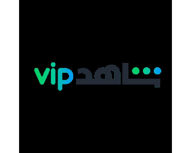 شاهد VIP السعودية