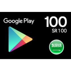 جوجل بلاي 100 ريال (المتجر السعودي)