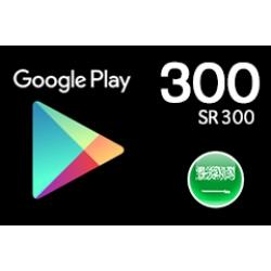 جوجل بلاي 300 ريال (المتجر السعودي)