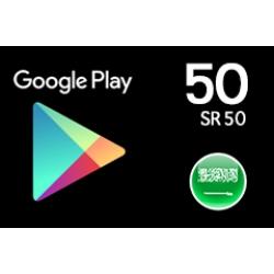 جوجل بلاي 50 ريال (المتجر السعودي)