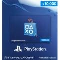 PlayStation Network - الستور الياباني 10000 ين