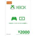 XBOX 2000 YEN -  الستور الياباني